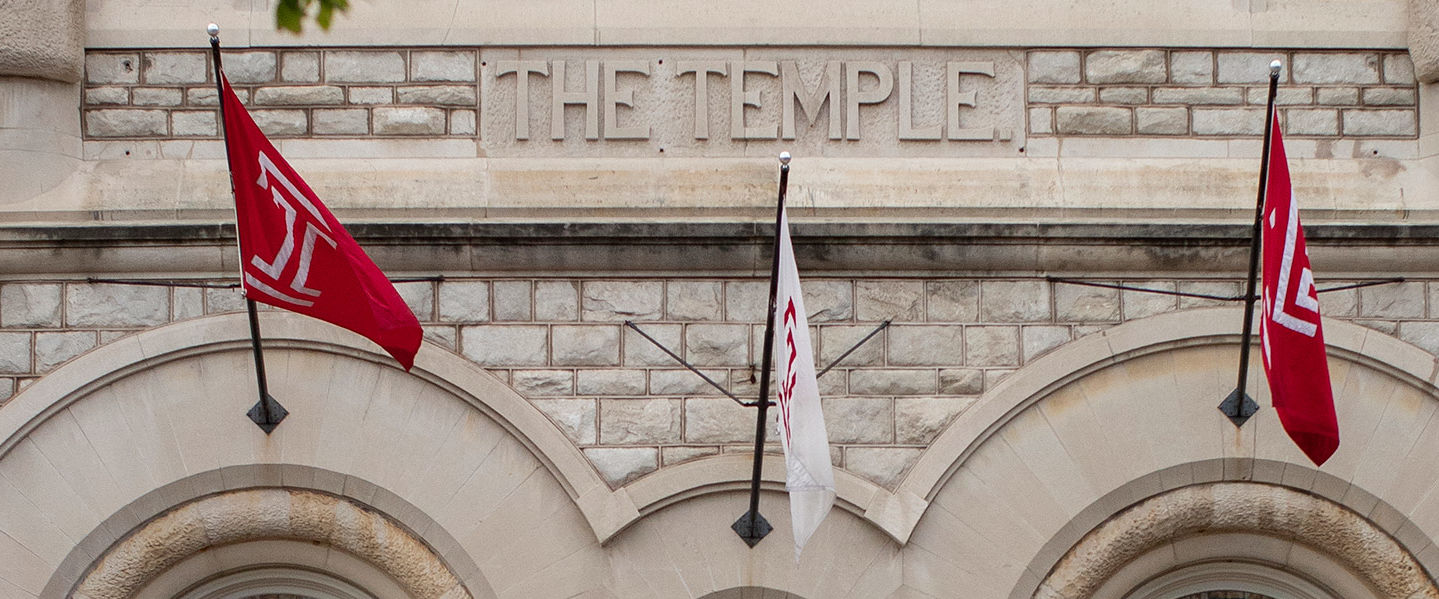 Temple Performing Arts Center Flags